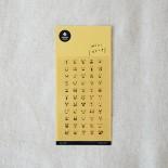 [SUATELIER - stickers] 105